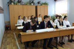 """Демонстрационный экзамен """"Предпринимательство"""" 21.01.2020"""